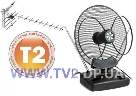 Цифровая антенна для Т2,комнатная,наружная,с усилителем-32 канала. Днепр. фото 1