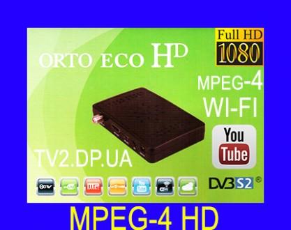 Спутниковый тв тюнер Приставка-Ресивер MPEG-4 HD USB Wi-Fi. Днепр. фото 1