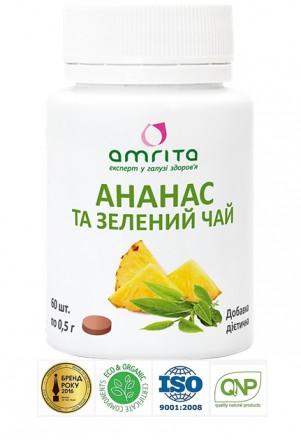 Ананас и зеленый чай. Комплекс для похудения. Днепр. фото 1