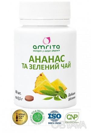 Снижает уровень калорий, которые может усвоить организм Способствует нормализац. Днепр, Днепропетровская область. фото 1