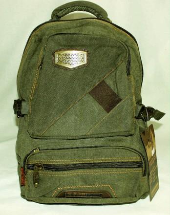 Качественный рюкзак Gold Be 1517. Павлоград. фото 1