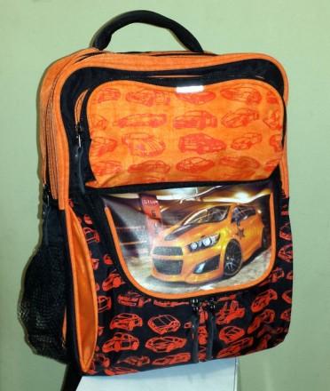 Ортопедический рюкзак Авто для 1-2 классов. Павлоград. фото 1