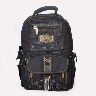 Прочный удобный рюкзак фирмы Gold Be - В797. Павлоград. фото 1