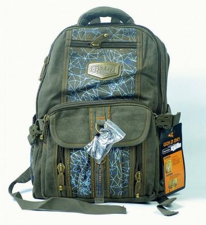 Прочный удобный рюкзак Gold Be - В797. Павлоград. фото 1