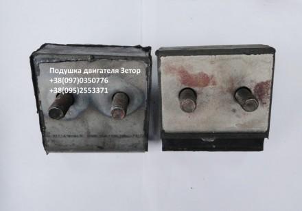 Подушка двигателя Зетор на базе УНЦ-060, УНЦ-061, УН-053. Бровары. фото 1