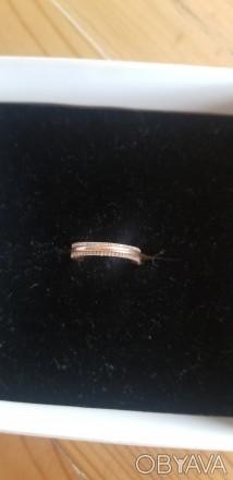 Кольцо золотое с россыпью брилиантов