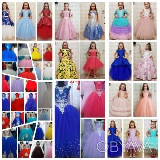 Платья бальные, выпускное платье, пышное, длинное, короткое красивое Рейтинговые