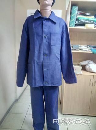 Костюм рабочий ткань диагональ куртка с брюками, 100% хб