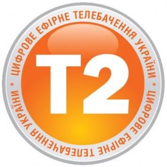 DVB-T2 Тюнер (ресивер) Т2 по самой низкой цене! Гарантия! Доставка по Украине!. Киев. фото 1
