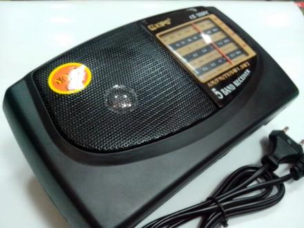 Легендарный радиоприёмник Kipo KB-308АC. Купянск. фото 1