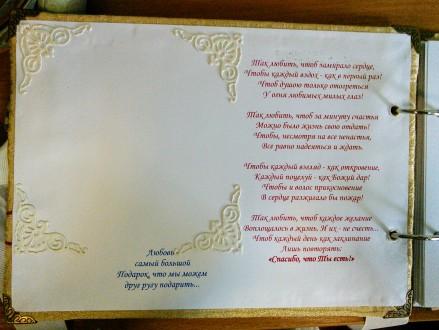 Альбомчик формата А-5, который включает 19 листов (38 мест под поздравления и по. Харьков, Харьковская область. фото 3