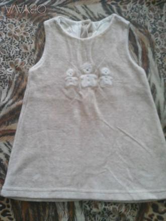 Продам красивое платье на малышку 3-6-9 месяцев.. Бердянск. фото 1