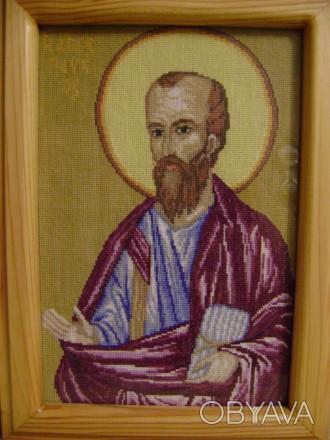 Апостол Павел,нитки мулине, размер 38х28 см. Александрия, Кировоградская область. фото 1