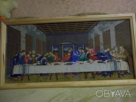 Тайная Вечеря,нитки мулине,размер 45х88 см. Александрия, Кировоградская область. фото 1