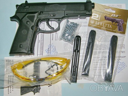 Пистолет Beretta Elite II. Новый. Не сделал ни единого выстрела. Не заряжался. Б. Чернигов, Черниговская область. фото 1