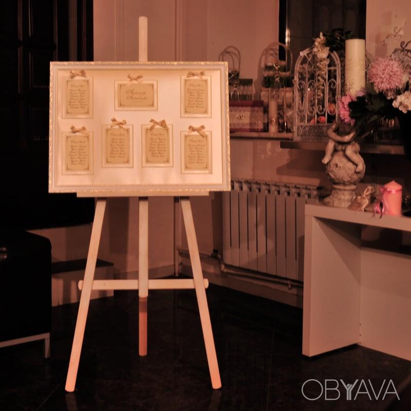 Аренда мольберта для плана рассадки гостей, Київ - дошка оголошень OBYAVA.ua