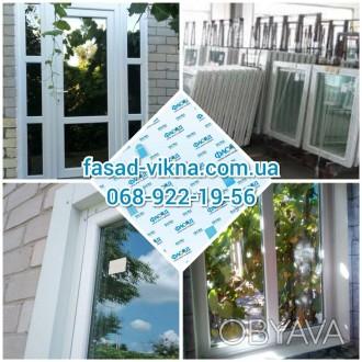Купить окна двери лоджии балконы купить окно Козельщина пластиковое окно рехау