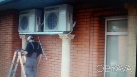 Продам новые кондиционеры со склада.. Запорожье, Запорожская область. фото 1