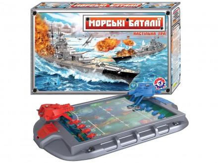 Настольная игра морской бой технок. Лозовая. фото 1