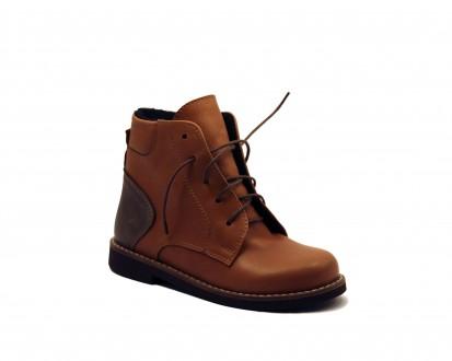 Ортопедичне взуття ціна  купити Ортопедичне взуття бу на OBYAVA.ua 747d459af8347
