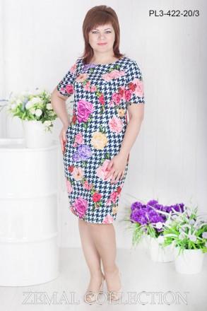 9267c8bf51741b4 Большой выбор женской, детской и мужской одежды. Цены от производителя.