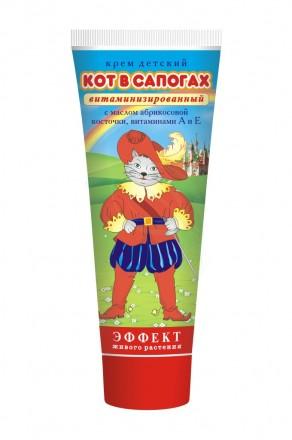 Крем детский «Кот в сапогах» витаминизированный с маслом абрикосовой косточки, в. Харьков. фото 1