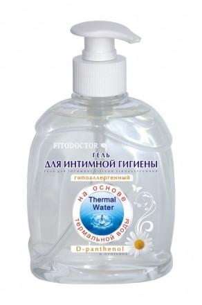 margantsovka-dlya-intimnoy-gigieni