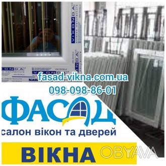 Окна Виконда купить окна и двери пластиковое окно дверь металопластиковая дверь4