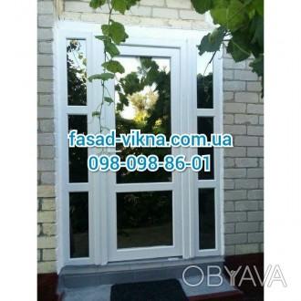 Купить пластиковые двери в Онуфриевке балкон пластиковый выход на балкон ПВХ