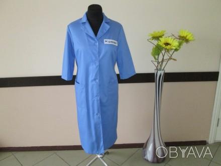 Рабочие халаты под заказ и в наличии