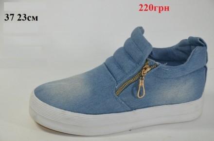 Крипери кросівки. Тернополь. фото 1