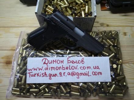 Продам патроны  9мм гильза латунь,100дж и 120дж. Киев. фото 1