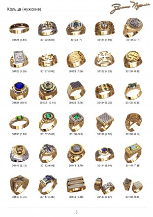 Мужские кольца под заказ золото 585 пробы 1 грамм 1100 гривень. Винница,  Винницкая область 87eef3f6181
