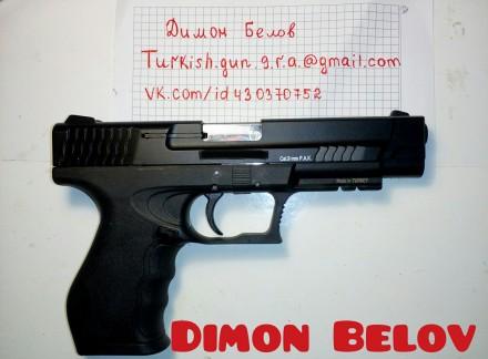 Продам стартовый пистолет Carrera gtr 79 в тюнинге. Киев. фото 1