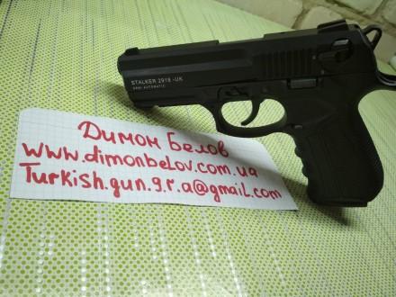 Продам стартовый пистолет Stalker 2918 Black. Киев. фото 1
