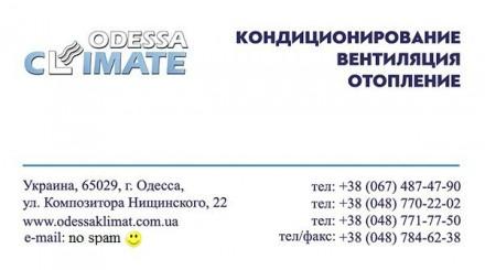 Кондиционеры Zanussi Одесса • Настенные кондиционеры Zanussi (сплит-системы) . Одесса, Одесская область. фото 3