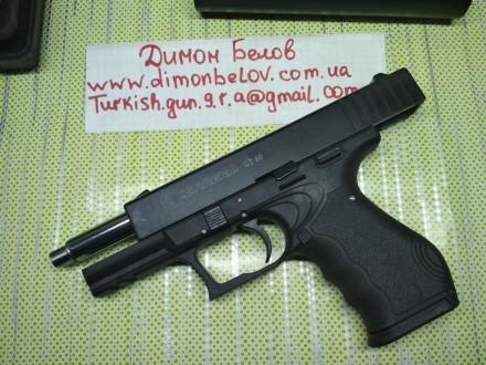 Предлагаю Вашему внимаю стартовые пистолеты с возможностью чистки ствола. Фотогр. Киев, Киевская область. фото 2