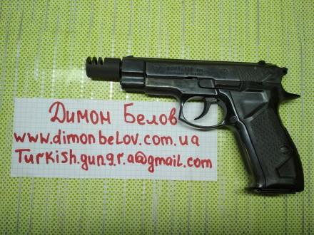 Форт 12 патрон 9х18 ММГ. Харьков. фото 1