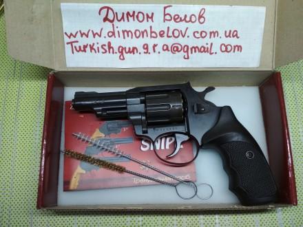 Изготовлю почти любой револьвер под заказ,дудки гладкие и нарезные,барабан не ба. Киев, Киевская область. фото 5