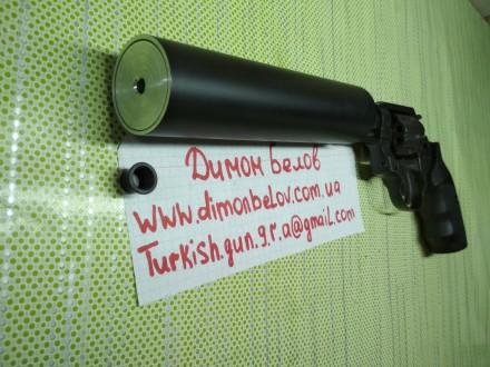 Изготовлю почти любой револьвер под заказ,дудки гладкие и нарезные,барабан не ба. Киев, Киевская область. фото 8