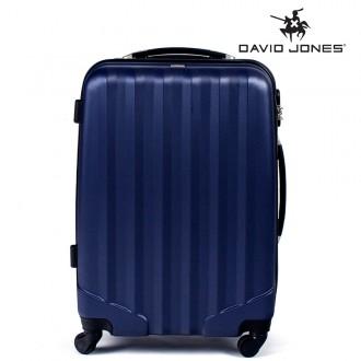 be622f0a01e7 Чемоданы Коломыя – купить чемодан на доске объявлений OBYAVA.ua