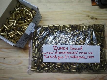 Продам патроны к тюнингованным стартовикам 9ра ЛАТУНЬ. Киев. фото 1