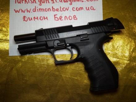 Продам стартовый пистолет в тюнинге Carrera gt 50. Киев. фото 1