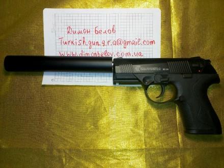 Продам умный стартовый пистолет с глушителем. Киев. фото 1