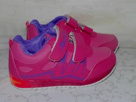 Кроссовки для девочки с подсветкой, Венгрия, р-р 26 (16,5см),27(17,5 см),28(18см. Кропивницький. фото 1