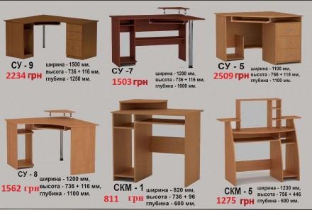 новая офисная мебель стол компьютерный офисные шкафы и стеллажи пенал. Киев. фото 1