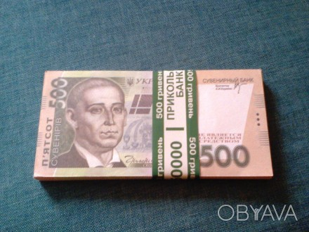 50 000 гривен