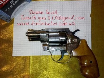 Продам револьвер Alfa 420 22lr. Киев. фото 1