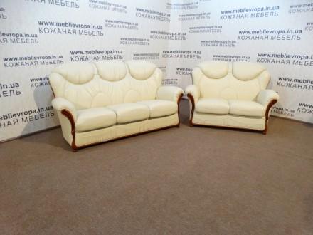 Продам Б/У кожаную мебель с Германии. Тростянец. фото 1