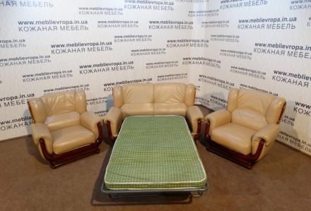 Продам Б/У кожаную мебель с Германии. Магдалиновка. фото 1